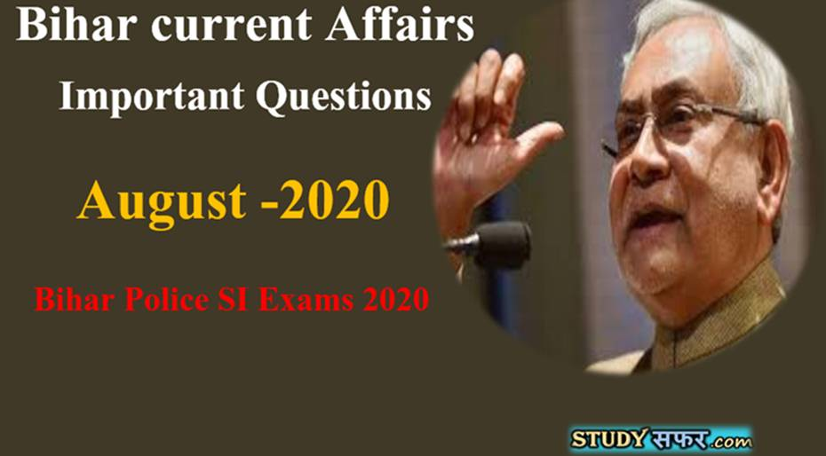 Bihar Current Affair August 2020 in Hindi || Bihar Police SI Exams 2020