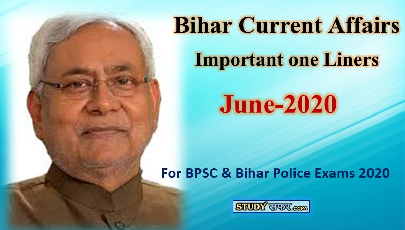 Bihar Current Affairs June 2020 Important one Liners