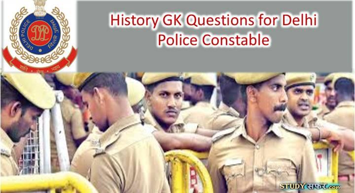 Delhi Police GK