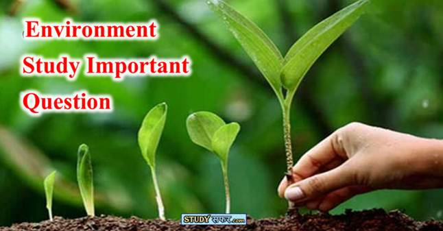 Environment Study Important Question in Hindi