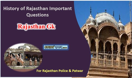 History of Rajasthan Important Questions