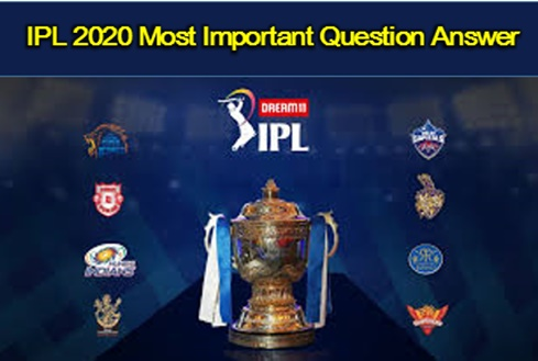 IPL 2020 Important Questions Answer in Hindi