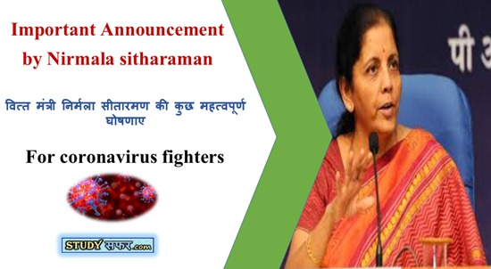Important Announcement by Nirmala sitharaman for coronavirus