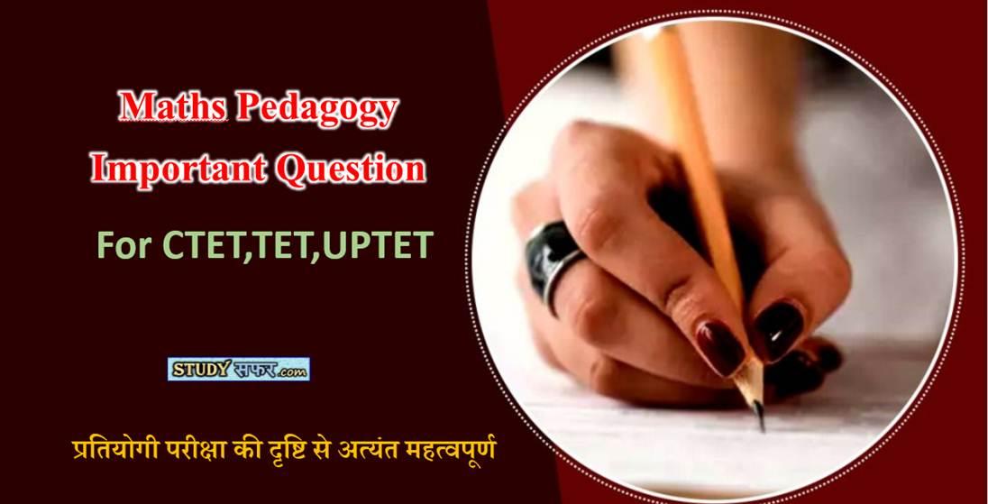 Important Question for Maths Pedagogy   गणित पेडागोजी – CTET, UPTE