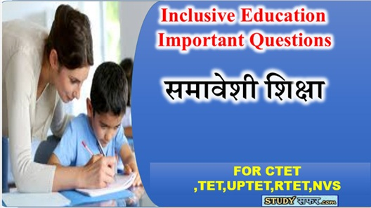 Important Questions of Inclusive Education