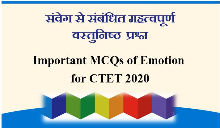 Important MCQs of Emotion for CTET 2020
