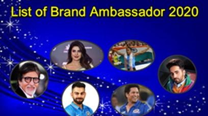 Brand Ambassador of India