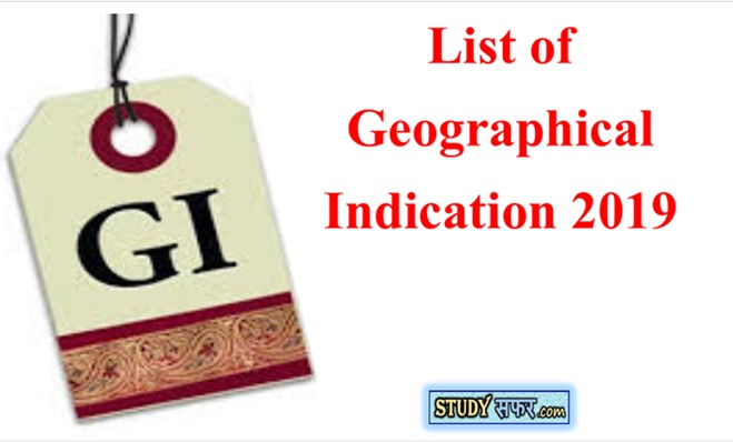List of GI Tag in India 2019 in Hindi
