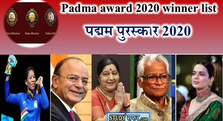 List of Padma Puraskar 2020 with Important Questions