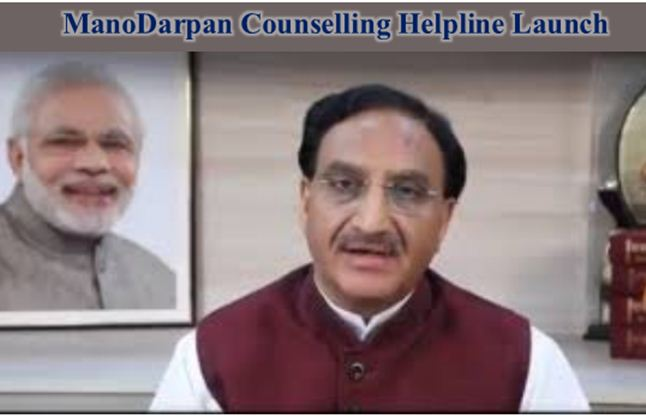 ManoDarpan Counselling Helpline Launch by HRD Minister