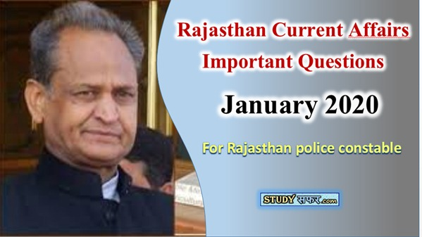 Rajasthan Current Affair January 2020 Important Questions
