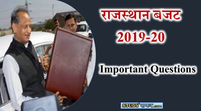 Rajasthan GK : Important Questions for Rajasthan Budget 2019-20