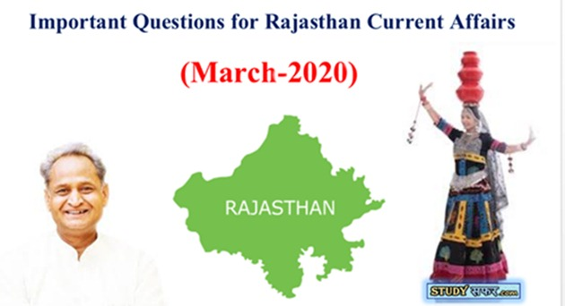 Rajasthan Latest Current Affairs Questions March 2020