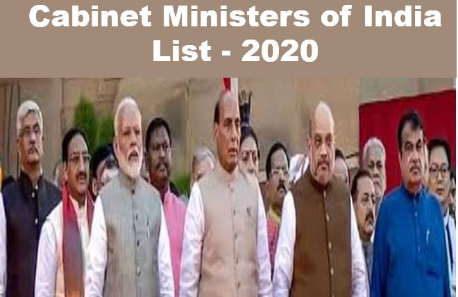 Indian Cabinet Ministers List 2020 in Hindi