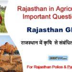 Rajasthan Agriculture GK