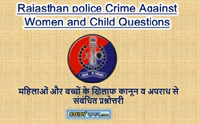 Crime Against Women and Children MCQs