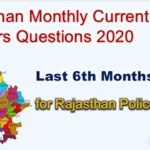 Rajasthan Police Current Affair