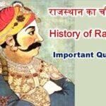 Chauhan Vansh Question