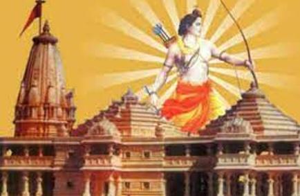 Ram Mandir Current Affairs