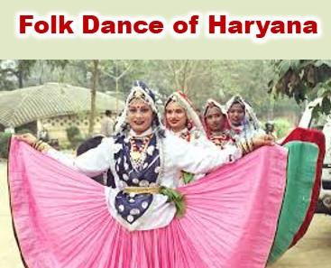 Folk Dance of Haryana in Hindi || for Haryana Police
