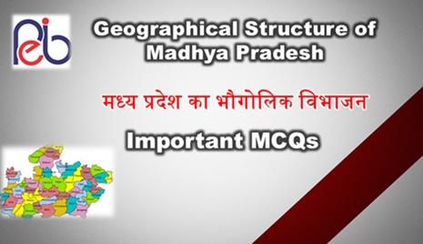 Madhya Pradesh ka Bhogolik Vibhajan