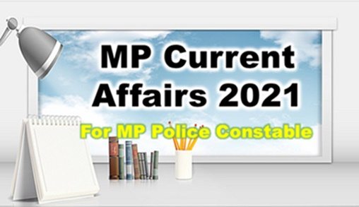 MP Current Affairs 2021 in Hindi || For MP Police