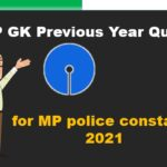 MP police Constable old Question