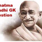 Quiz on Mahatma Gandhi