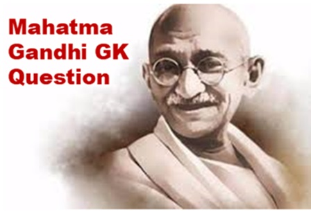 Quiz on Mahatma Gandhi
