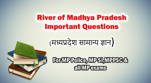 River of MP
