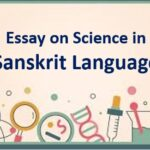 Essay on Science in Sanskrit