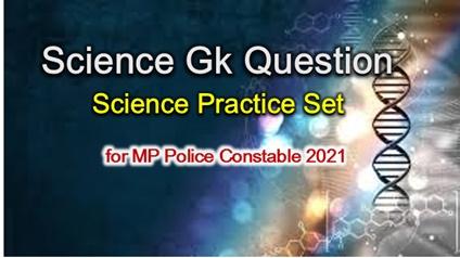 Science Practice Set