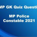 MP GK in Hindi