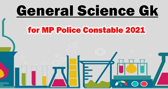 Vyapam Science Questions in Hindi || For MP Police Constable 2021