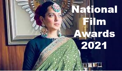 Filmfare Award Winner List 2021
