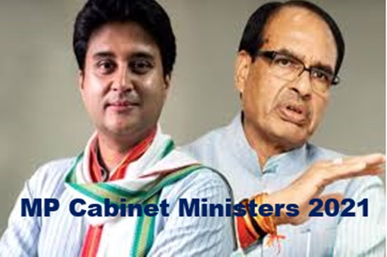 MP New Cabinet Minister List