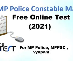 MP Police Math Question Hindi pdf || 2021