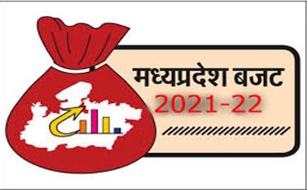 Madhya Pradesh Budget 2021 22 pdf in Hindi