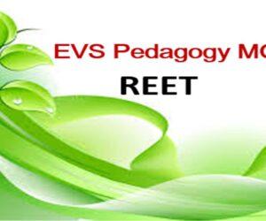 EVS Pedagogy MCQ in Hindi REET 2021