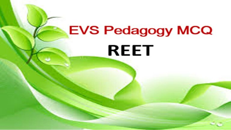 EVS Pedagogy Questions and Answers pdf in Hindi