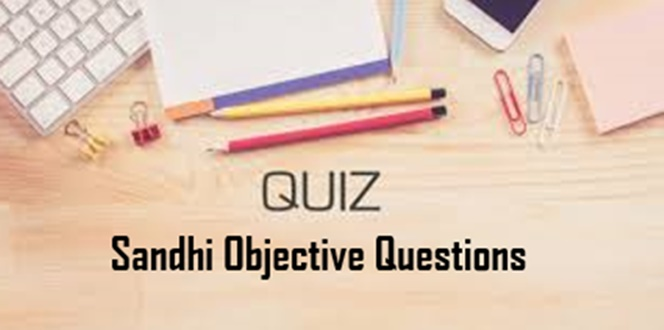 Sandhi Objective Questions in Hindi