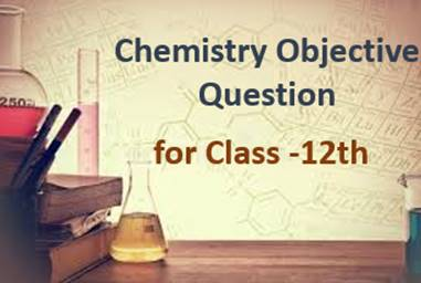 Chemistry Mcqs
