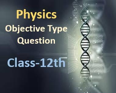 Physics MCQ Questions
