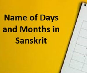 Name of Days and Months in Sanskrit