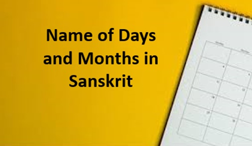 Days and Months Name