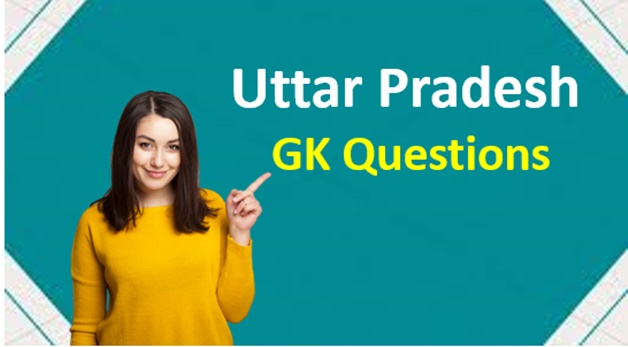 UP GK Question With Answer in Hindi PDF