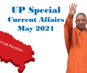 UP Current Affairs 2021 in Hindi PDF Download