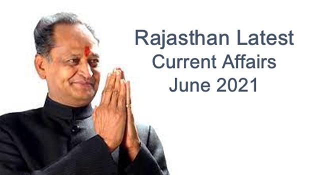 Rajasthan Current Affairs