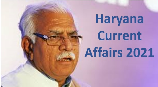 Haryana Current Affairs 2021 in Hindi
