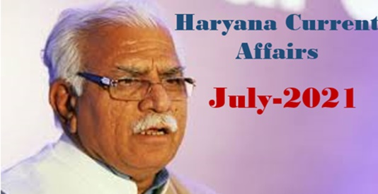Haryana Current Affairs